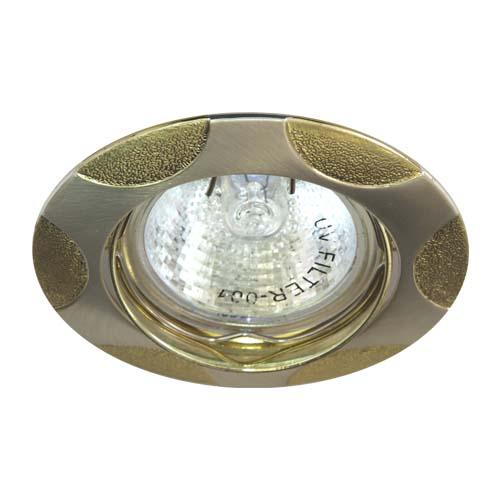 Фото -Встраиваемый светильник Feron 156Т MR-16 матовое серебро золото 17766